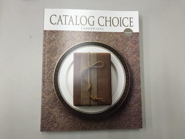 カタログギフト カタログチョイス を買取させて頂きました。