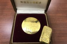 100g インゴット K18金メダルを高価買取させて頂きました。