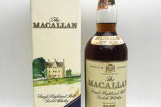 MACALLAN マッカラン 18年 シェリーウッド オールドマッカラン 1967
