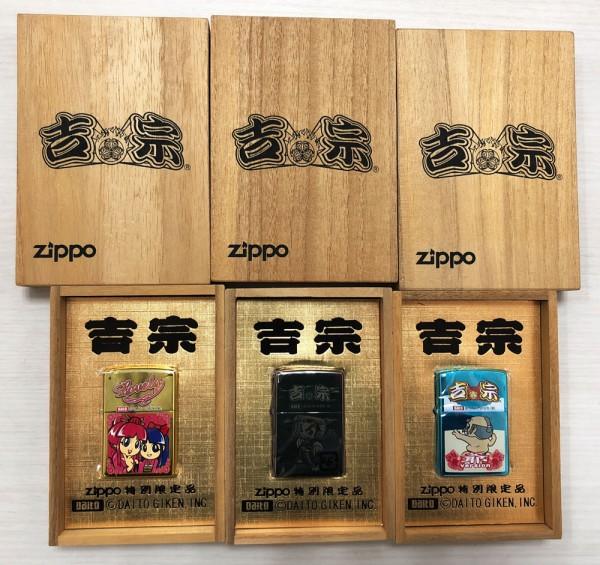 Zippo ジッポー Daito パチスロ 吉宗 特別限定品 木箱入 シリアルNO入り 3個セット 未使用品 買取致しました。