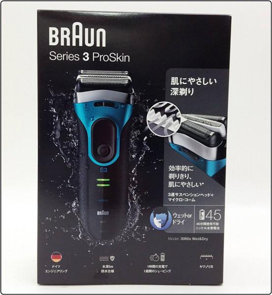 BRAUN ブラウン Series 3 ProSkin 充電式 電気シェーバー 3080s Wet&Dry ひげ剃り 髭 メンズ ※新品 未使用 未開封買取致しました。