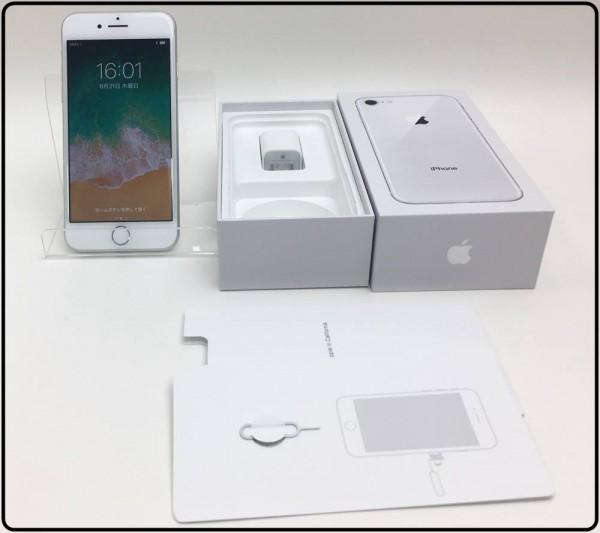 au iPhone8 64GB シルバー MQ792J/A 利用制限→〇 買取致しました。