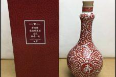 サントリーピュアモルトウイスキー山崎12年 有田焼〈赤絵蛸唐草「寿」文柑子口瓶〉 600ml 買取致しました。