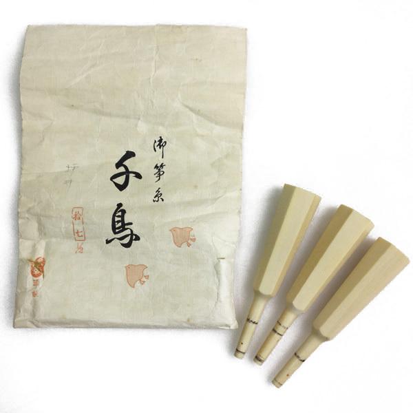 象牙 三味線 糸巻き 3本セット 全長13.5cm 買取致しました。