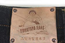 桃太郎ジーンズ 銅丹特濃スリムテーパード ジッパーフライ G014-MZ サイズ36 買取致しました。