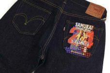 サムライジーンズ SAMURAI JEANS サイズ35 S710XX24oZ-Ⅱ インディゴ 綿100%買取致しました。