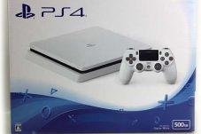 中津川市のお客様より ソニー プレイステーション4 PlayStation4 本体 CUH-2200AB02 買取致しました。