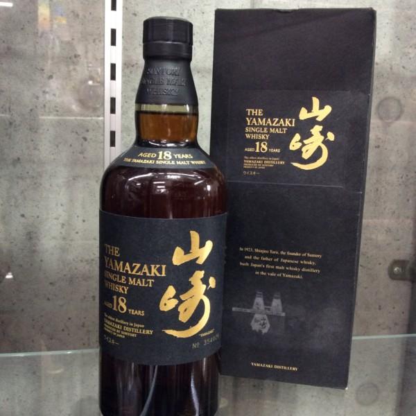 多治見市のお客様より 山崎18年 ウイスキー 買取致しました。