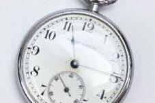 土岐市のお客様よりGREAT EMPIREグレートエンパイヤ懐中時計 手巻き 買取致しました。