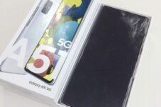 docomo ドコモ Galaxy A51 5G SC-54A プリズムホワイト  買取致しました。