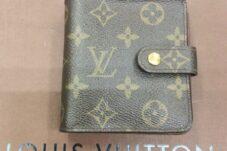 LOUIS VUITTON ルイヴィトン 二つ折り財布 M61667 コンパクトジップ モノグラム 買取致しました。