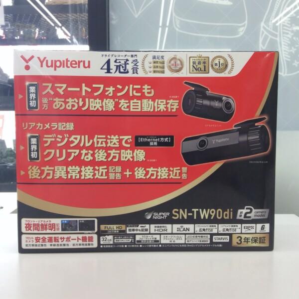 Yupiteru ユピテル スマートフォン連動前後2カメラドライブレコーダー SN-TW90di買取致しました。