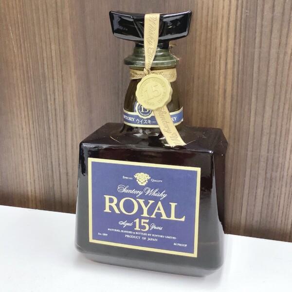 SUNTORY ローヤル プレミアム 15年 青ラベル 700ml 買取致しました。