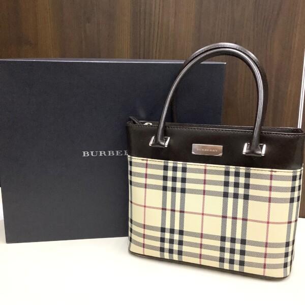 BURBERRY ハンドバッグ バーバリーチェック柄  ノバチェック 買取致しました。